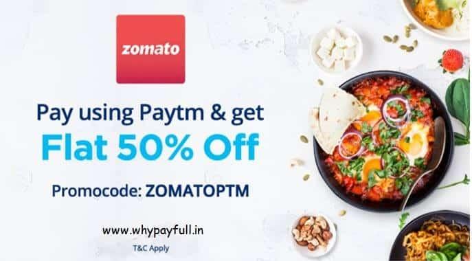 Zomato Flat 50% Off, No Minimum Purchase