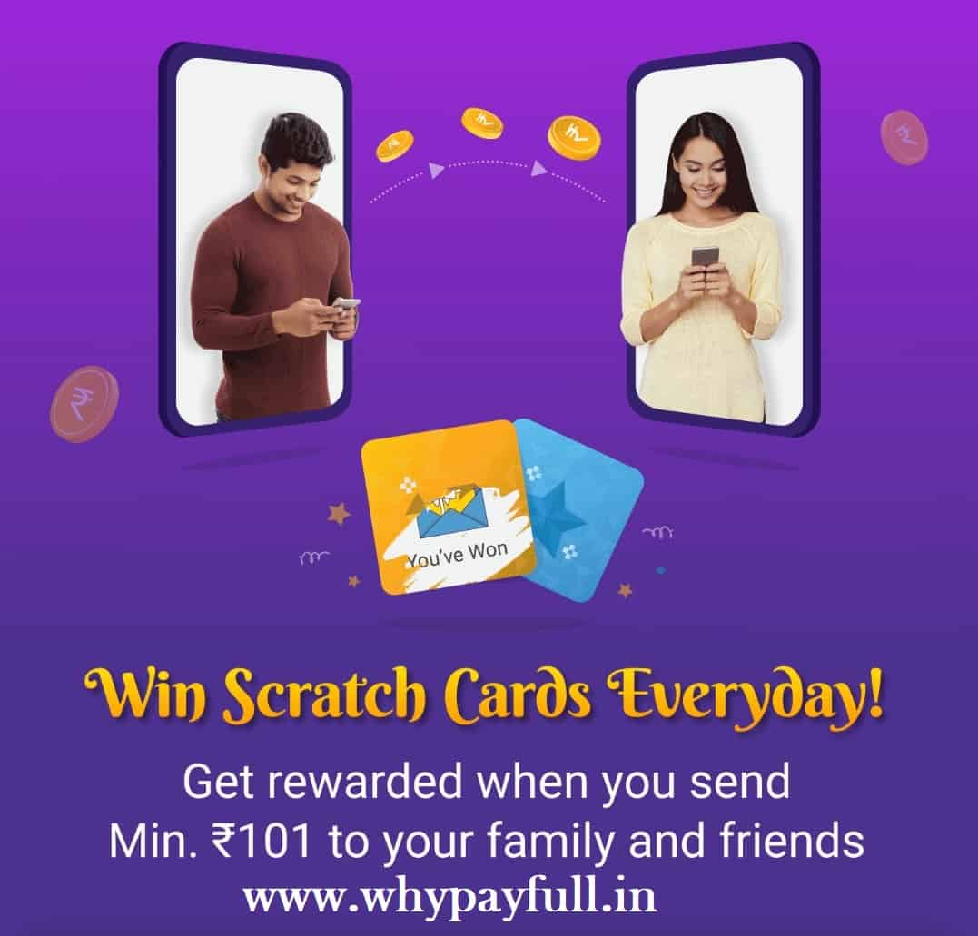 PhonePe: Win Scratch Cards Everyday | UpTo Rs.1000
