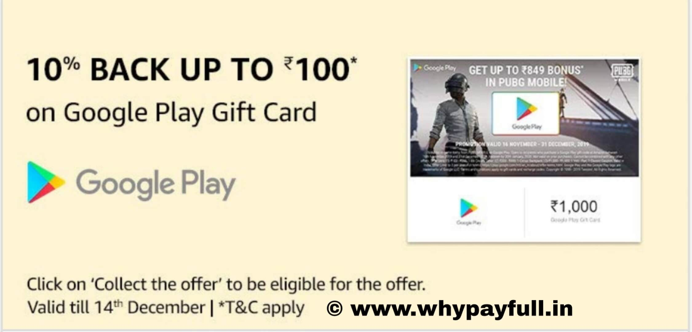 Amazon: 10% Back Upto Rs.100 On Google Play Gift Card