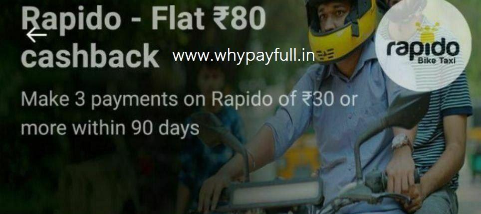 Rapido Paytm Offer: Flat Rs.80 Cashback