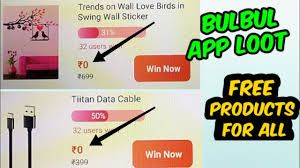 Bulbul App Loot: Get 55₹ On Signup (100% Usable) & 55₹ Per Refer.