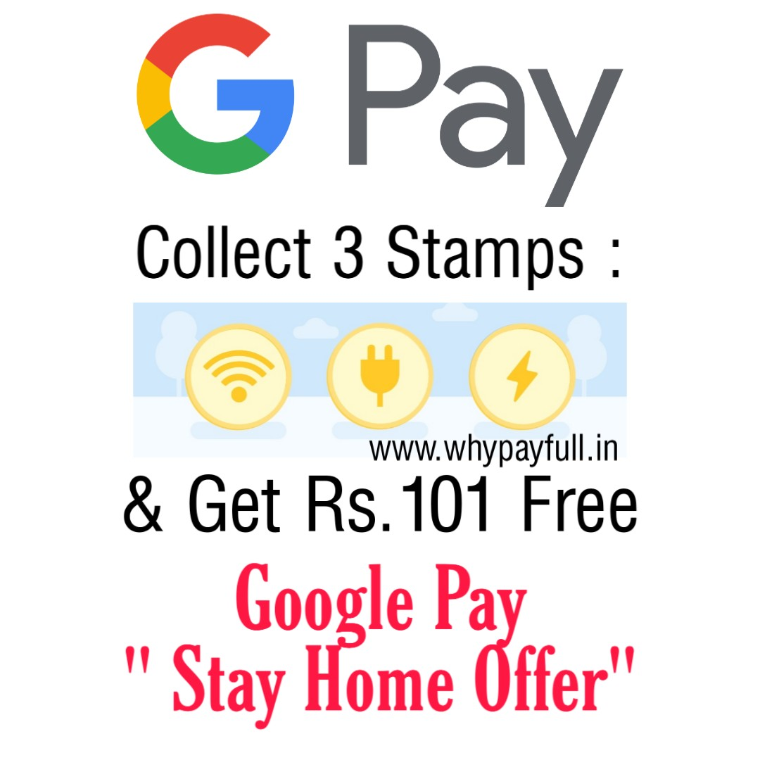 Google Pay Stay at Home Offer : Get Rs.101 Guaranteed Reward