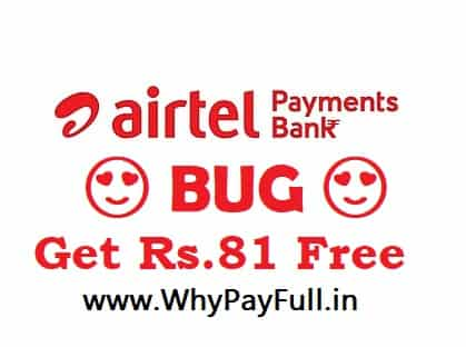 AirTel Upi Bug Get Rs.81 Free Cash For New/Old Airtel Users