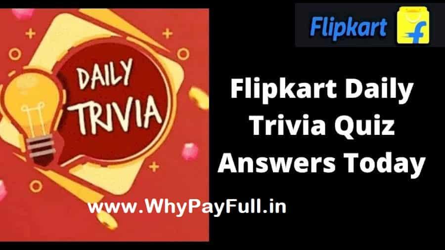 Flipkart Daily Trivia Quiz Answers 13 December 2020 Win: Gifts