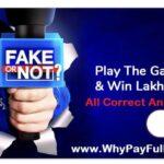 Flipkart Fake Or Not Fake Quiz Answers 13 December – Win Assured Gift Voucher Or Supercoin.
