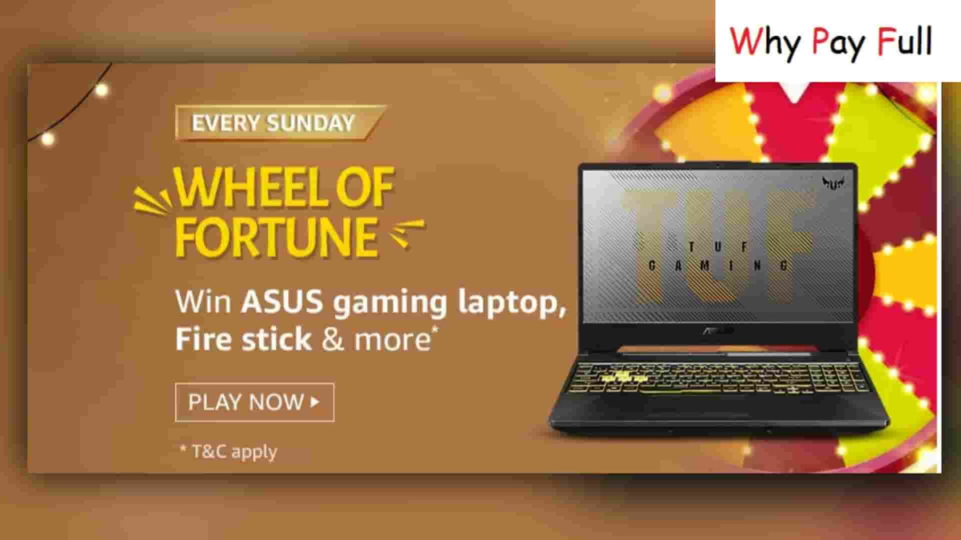Amazon Wheel Of Fortune Quiz Answers 13 December: Asus Laptop