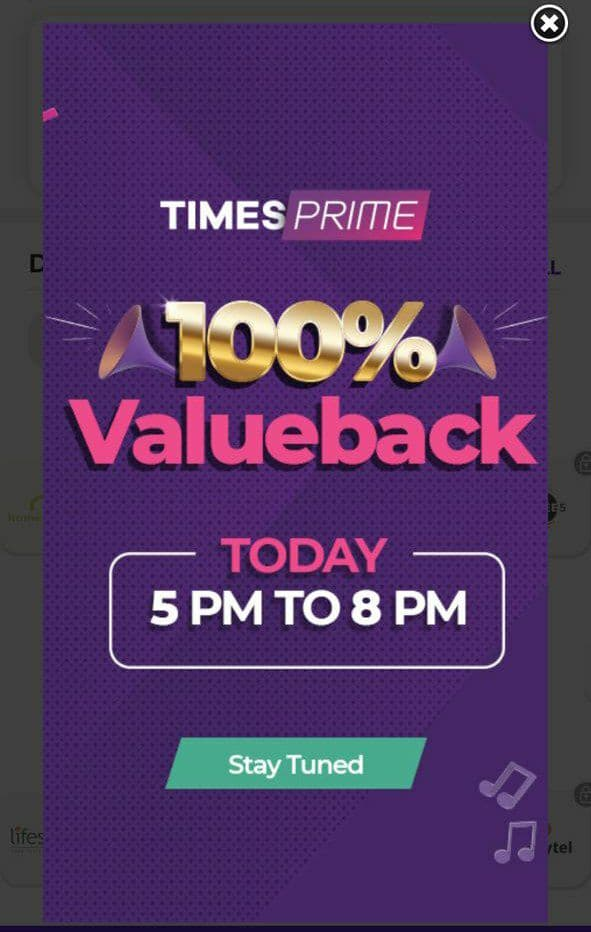 Times Prime Loot – Now get Rs. 250 Off + 750 Amazon Giftcard